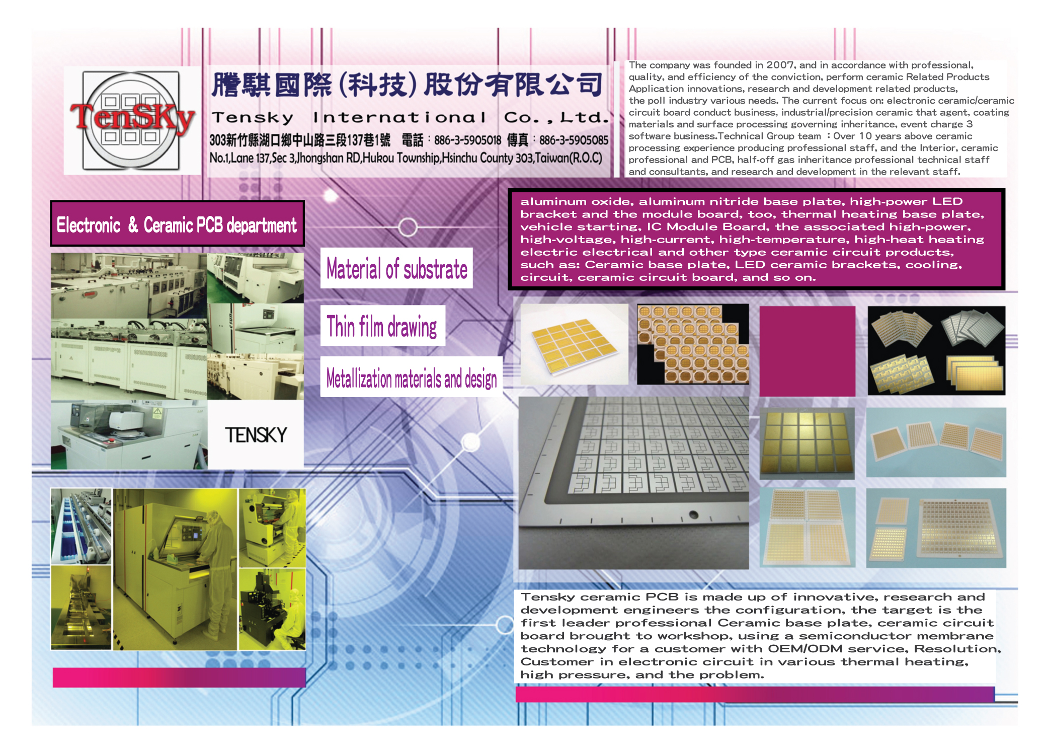 Taiwan Ceramic Pcb Circuit Design Service Fr 4 Electronic Oem New Rule From Ten