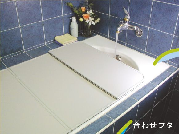 Taiwan Bathtub Cover, ABS Bathtub Cover, Shutter Style Bathub Cover ...