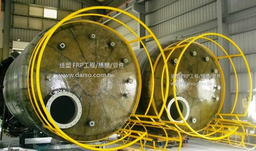Taiwan 1000M3 FRP TANK (HCl) | Taiwantrade