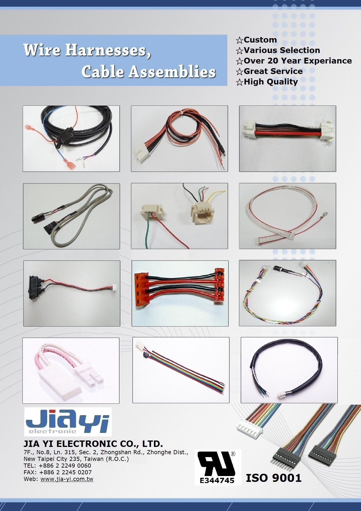Taiwan Wire Harness Assembly Asembly 4044mb