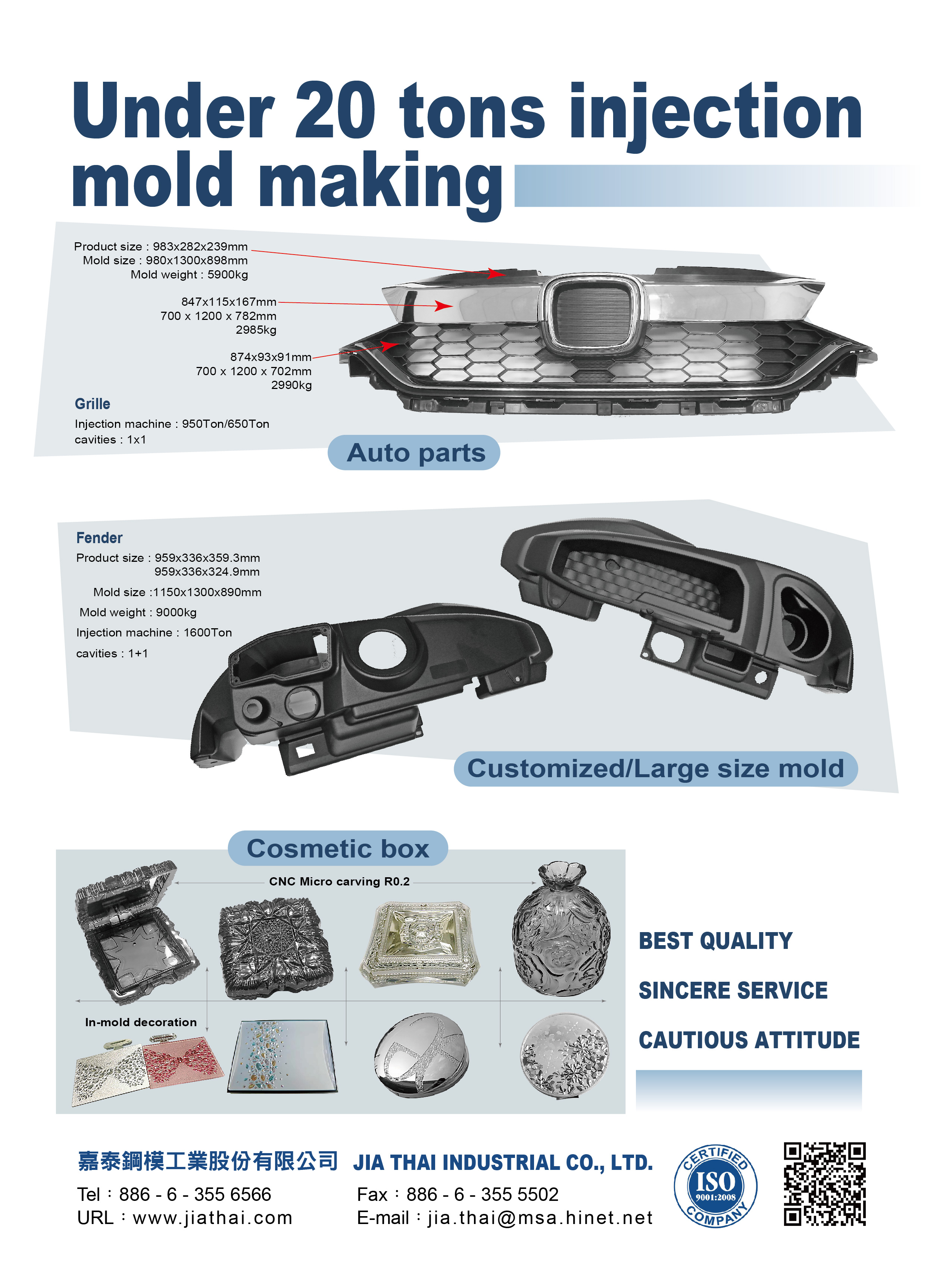 Taiwan Cosmetic box plastic injection mold-powder case