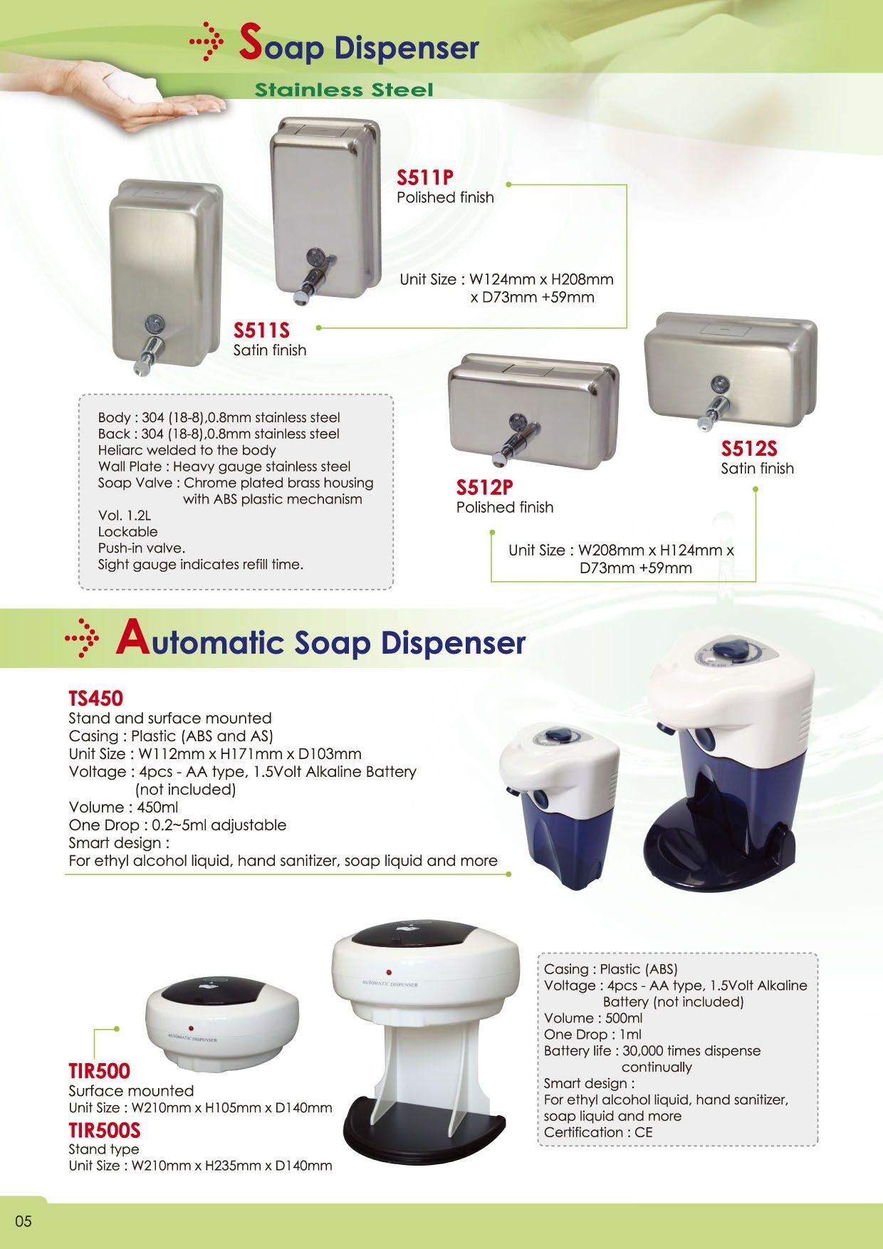 Knutson enterprises facial tissue dispenser