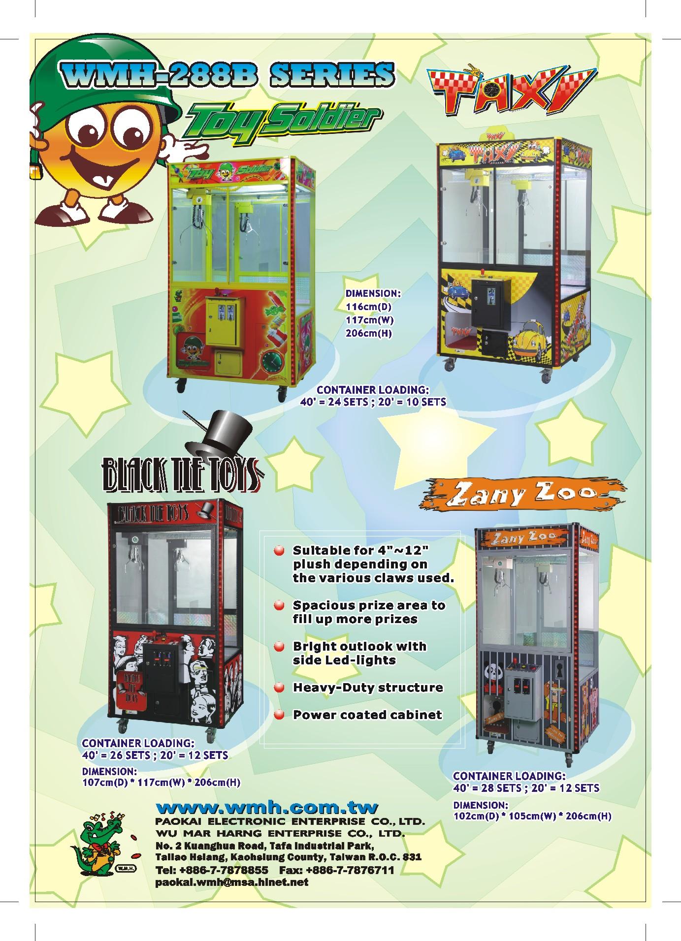 axi machine